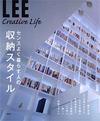 Lee_creative_life