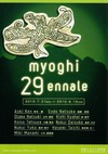 Myoghi29ennalehp