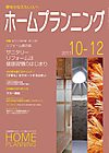 Hyoushi20111012