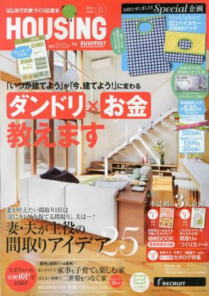 Housing20146