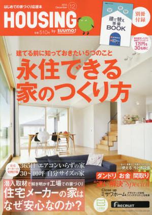 Housing201412