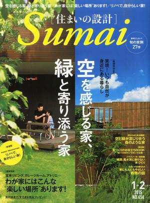 Sumai201512
