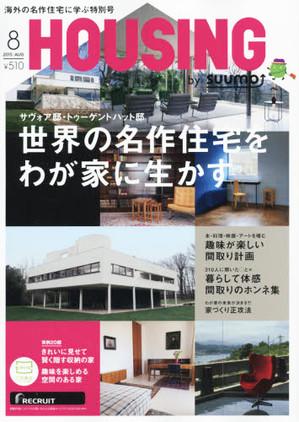 201508housing