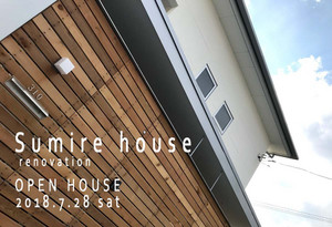 Sumire_open_house2