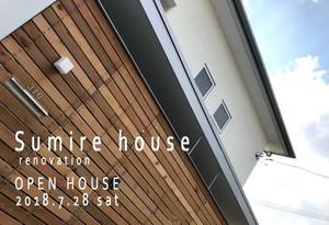 Sumire_open_house2